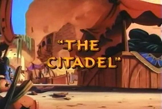 File:Citadel.jpg