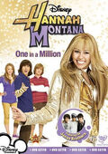 HM One In a Million DVD
