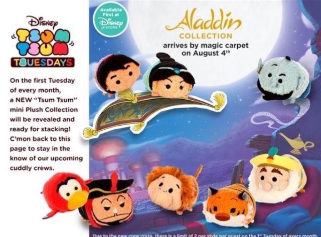 File:Aladdin tsum tsum.jpg