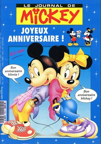 File:Le journal de mickey 2160.jpg