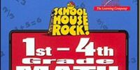 Schoolhouse Rock!: 1st-4th Grade Math Essentials Deluxe