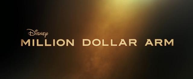 File:Million Dollar Arm Logo.png
