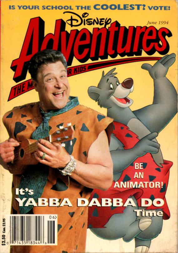 File:Disney Adventure Baloo.jpg