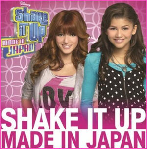 Shake It Up - Made in Japan EP Cover