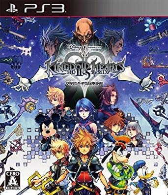 File:Kingdom Hearts 2.5.jpg