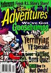 Disney Adventures Magazine cover November 1996 Goosebumps