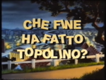 I Oughta Be in Toons - Italian Title