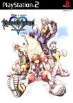 Kingdom Hearts Final Mix Boxart