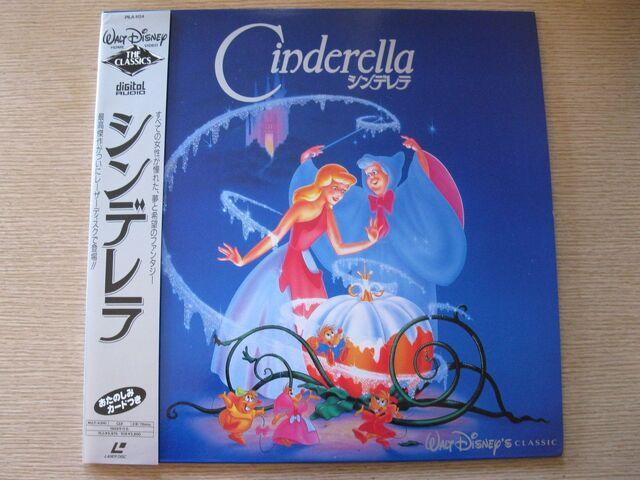 File:Cinderella 1992 Laserdisc.jpg