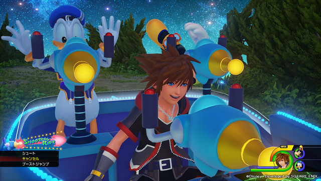 File:Shooting Ride Attraction Flow.png