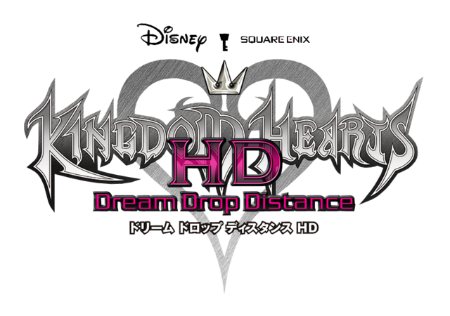 File:Kingdom Hearts HD Dream Drop Distance Logo.png