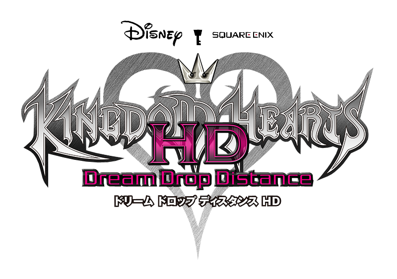 Kingdom Hearts HD Dream Drop Distance Logo.png