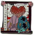 Stitch's Sunrise - Stitch and Angel with Heart Image