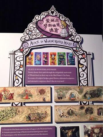 File:Alice in wonderland maze shanghai 02.jpg