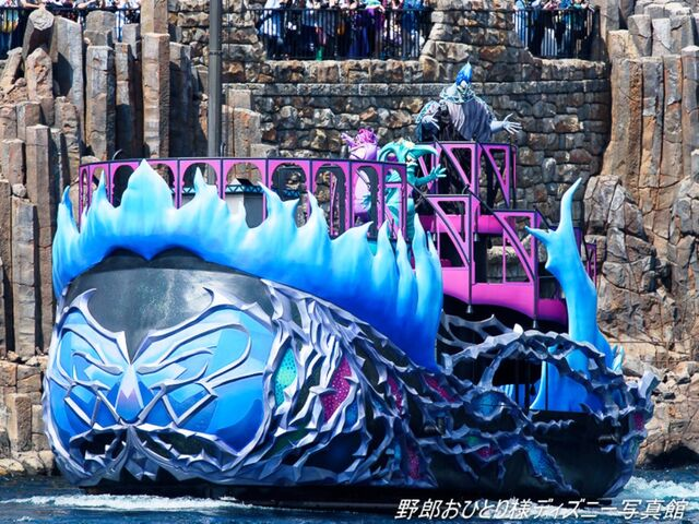 File:Hades Boat.jpg