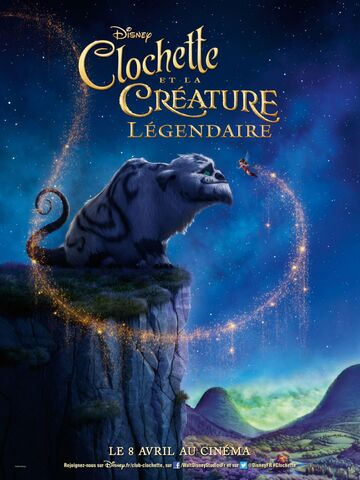 File:Legend of the NeverBeast French Poster.jpg