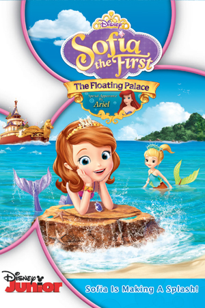 File:Sofia the First The Floating Palace Cover.jpg