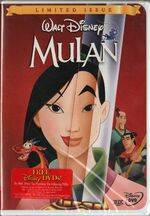 Mulan Limted Issue DVD