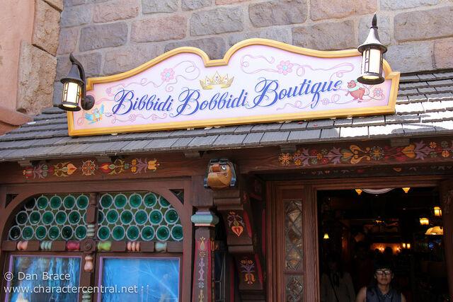 File:Bibbidi Bobbidi Boutique Disneyland.jpg