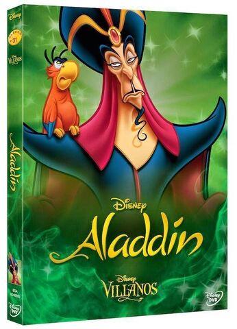File:Slipcover Jafar.jpg