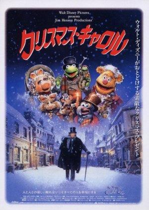 File:Japanese-MCC-Poster.jpg