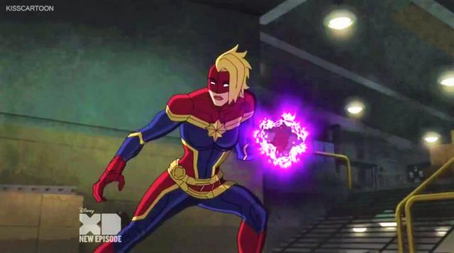 File:Captain Marvel AUR 44.png
