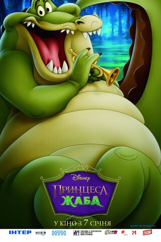 File:The Princess and the Frog - Promotional Image - Louis.jpg