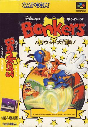 File:Bonkers SNES Japanese Cover.jpg