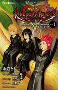 Kingdom Hearts 358-2 Days Novel 1