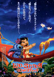 Lilo and Stitch Japanese Poster