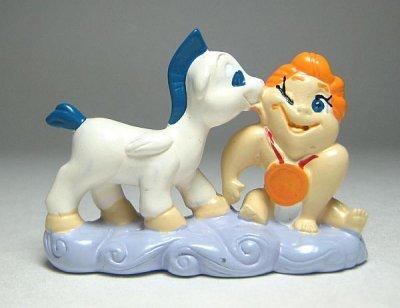 File:BabyPegasus&Baby Herc.jpg
