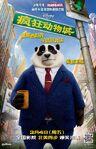 Zootopia Film Poster 5