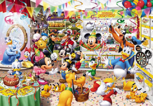 File:Mickey and Friends puzzle.jpg