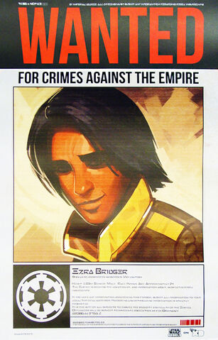 File:Erza Wanted Poster.jpg