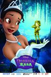 The Princess and the Frog - Promotional Image - Tiana and Naveen 2