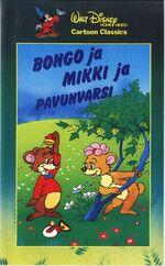 Bongojamikki b