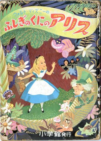 File:Bgb japan 1957 cover blog.jpg