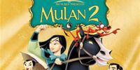 Mulan II: Original Soundtrack