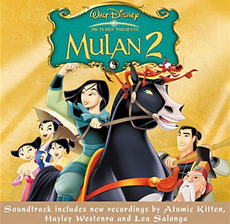 File:Mulan II Soundtrack - album cover.jpg