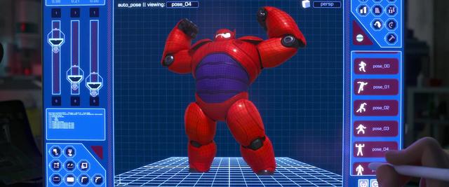 File:Baymax armor design.png