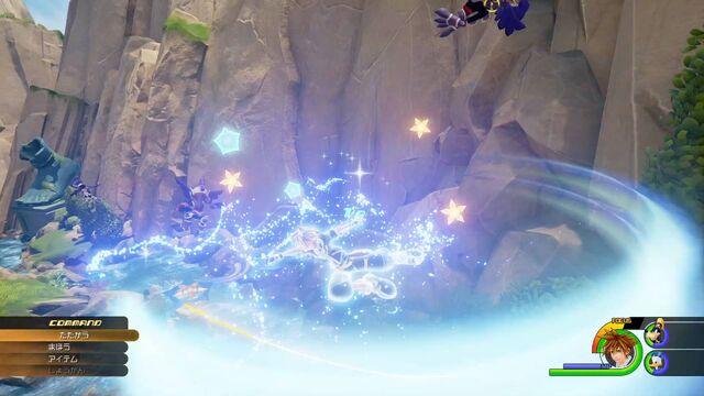 File:Kingdom Hearts III 41.jpg