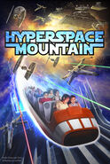 Hyperspace Mountain without SOTF Poster