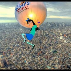 Stacy flying over Tokyo