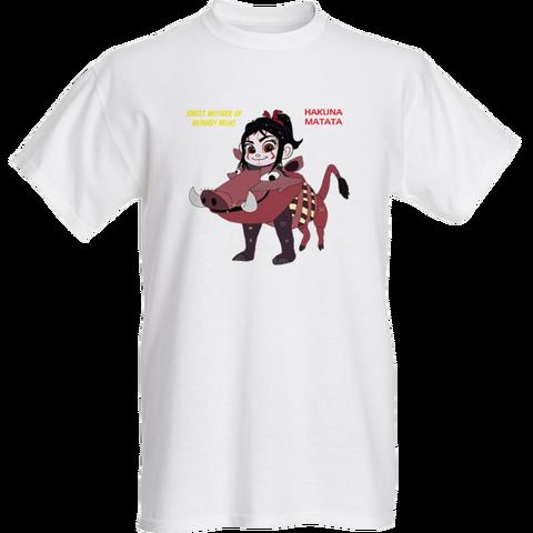File:Modern Type Disney T-Shirt 1.png