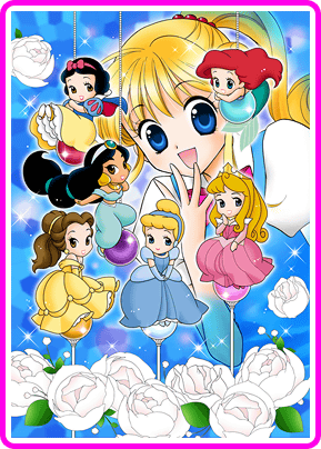 File:Kilala princess and others.png