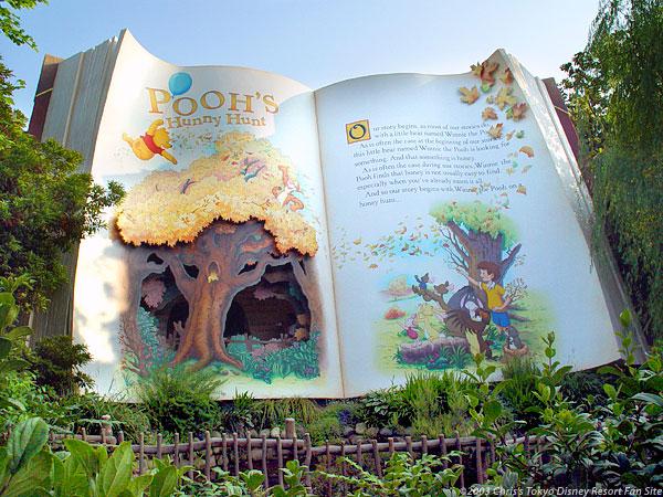 File:Pooh's Hunny Hunt (TDL).jpg