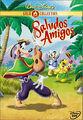 Thumbnail for version as of 00:25, September 27, 2011