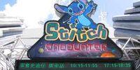 Stitch Encounter
