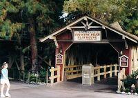 Country Bear Jamboree Disneyland