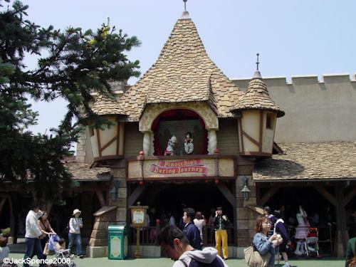 File:Pinocchio's Daring Journey Tokyo Disneyland.jpg